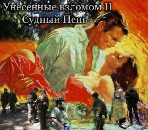 Постер-RC